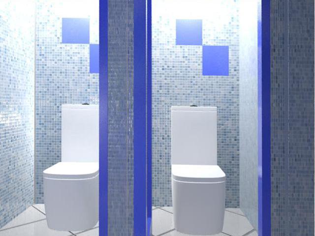 wnętrze przychodni - toaleta